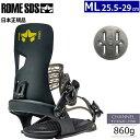 【早期予約商品】◆[MLサイズ]21 ROME SDS CR...