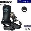 【早期予約商品】◆[L-XLサイズ]21 ROME SDS ...