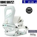 【早期予約商品】◆[Sサイズ]21 ROME SDS GUI...