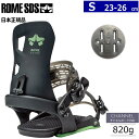 【早期予約商品】◆[Sサイズ]21 ROME SDS FLA...