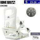 【早期予約商品】◆[Sサイズ]21 ROME SDS GLA...