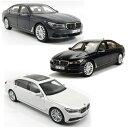 BMW 7シリーズ 750Li G121/18サイズ ミニカー ミニチュアカー