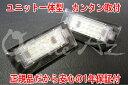 MINIミニ R50/R52/R53LEDライセンスプレートライトユニット