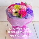 母の日 ソープフラワー「ソープで贈る魔法の花束Mサイズ」 ロマンチックピンク