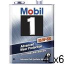 モービル モービル1 15W-50 SN A3/B3 化学合成油 4L×6 【送料無料】【代引不可】【時間指定不可】