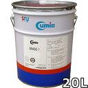 キューミック グレード1, 5W-30 SN/CF GF-5 VHVI 20L 送料無料 Cumic GRADE-1
