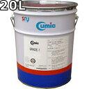 キューミック グレード1, 5W-40 SN A3/B4 VHVI 20L 送料無料 Cumic GRADE-1