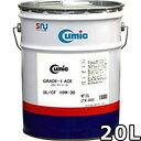 キューミック グレード1 エース 10W-30 SL/CF GF-3 VHVI 鉱物油 20L 送料無料 Cumic GRADE-1 ACE