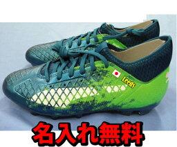 【最新!】 プーマ  フューチャー 18.3 HG サッカースパイク