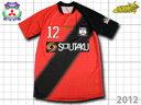2013 三菱水島FC ホームユニフォーム FUTURIST製