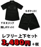 【3480+税】 referee针织衫 & 裤子 上和下组套FUTURIST制[【3480+税】 レフリージャージ & パンツ 上下セット FUTURIST製]