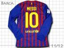 メッシ選手のオフィシャルナンバー付き!#10 MESSI メッシ FCバルセロナ 2011-2012 ホーム ナイキ製 長袖