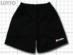 Lotto製造遊戲褲子組製造¥999!