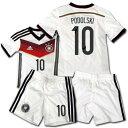 【ポドルスキー付き】 2014 ドイツ代表 ホーム(白) 幼児用上下セット #10 PODOLSKI ポドルスキー アディダス