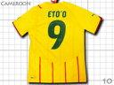 カメルーン代表 2010 アウェイ(黄色) #9 ETOO サミュエル・エトー PUMA製