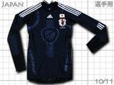 【本当の支給品】: 日本代表 10/11 GK(黒)?長袖 TECHFIT adidas製