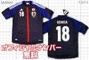 【正規ナンバー無料】: 日本代表 12 ホーム #18本田 adidas製