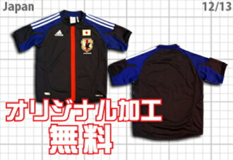 : Japan national team 12 home children's adidas party