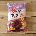 沖縄・石垣島の味☆彡紅いもサーターアンダギーミックス(350g)大切にします!沖縄の味
