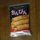 沖縄・石垣島の味☆彡ちんびんミックス(350g)沖縄風黒糖入...
