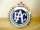 新品未使用RACイギリス王立自動車クラブ社外品カーエンブレム/グリルバッジ【M-10796】【ネコポスのみ送料無料】