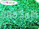 高品質ラメ 50g フレーク グリーン 塗装 塗料 自動車車体 バイクの車体 外装 タンク カウル サイドカバー フレーム ヘルメット フルフェイス 半帽 コルク半 色々な物に