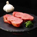 国産牛ヘレステーキ 150g 1枚