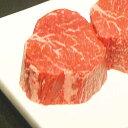 【あす楽対応】黒毛和牛ランプステーキ 200g