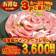 神戸牛 すき焼肉 250gX3P【お得なまとめ買い】【お試し】【普段使い】【冷凍】