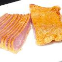 【当店手づくり】おつまみに!神戸牛の燻製(冷凍)
