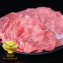 【送料無料※一部地域+500円】神戸牛店主おすすめすき焼肉盛合せ 600g(3〜4人前)