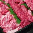 【あす楽対応】神戸牛焼肉3点盛り合わせ焼肉800g4〜5人前【BBQ】【バーベキュー】