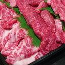 【あす楽対応】神戸牛焼肉3点盛り合わせ焼肉800g4?5人前【BBQ】【バーベキュー】