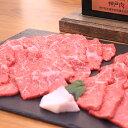 【あす楽対応】神戸牛赤身焼肉用 500g(2〜3人前)【送料...