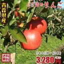 青森りんご☆送料無料☆バラ詰めりんご11kg(11キロ前後)28〜50玉【わけあり 訳ありりんご】