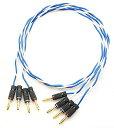 ONKODO Blue y524 リン青銅製 金メッキバナナプラグ付 スピーカーケーブル 2本セット 3m