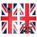 Galaxy S9 SC-02K SCV38 SC02K 手帳型 ユニオンジャック 背番号 名入れ ケース カバー 国旗 イギリス スポーツ ギャラクシー オーダー..