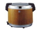 ほかほか「炊きたて」のおいしさを保つ保温専用の電子ジャーダブルヒーター方式で大量保温OKタイガー業務用電子ジャー<炊きたて>JHA-4000 2升2合