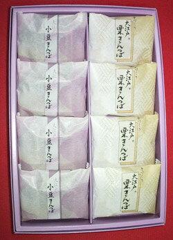 送料無料(※別途地域あり)あす楽東京土産帰省土産銘菓和菓子きんつば詰合せ8個入(小豆・栗各4個)(個
