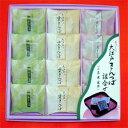 【送料無料(※別途地域あり) あす楽】きんつば詰め合わせ12個入(小豆・栗・抹茶)2,940