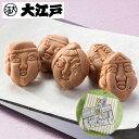 大江戸人形焼15個入(3種 各5個入) 1,270円(税込)...