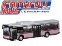 フェイスフルバス 1/80 ダイキャストスケールモデル No.14 東急バス