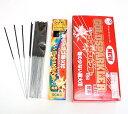【送料無料】花火 焚昇スパークラーニューゴールドミニ 250本(5箱) ケーキ花火 カクテル 煙少なめ 誕生日 バースディ