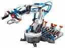 【送料無料】 エレキット ロボット工作キット 水圧式ロボットアーム MR-9105 水でう