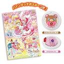 キラキラ☆プリキュアアラモード バトンタッチアニマルスイーツセット