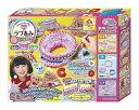 ラブあみ DXセット 【全商品ポイント2倍!!スーパーセール期間限定】