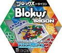 【送料無料】 ブロックス トライゴン (Blokus Tri...