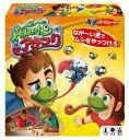 ピューピュー カメレオン アタック パーティーゲーム アクションゲーム