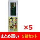 【まとめ買い】 【送料無料】 ロケット花火 鳥獣退散 春雷 (100本入)×5箱セット