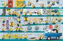 【送料無料】 ジグソーパズル 1000ピース ミニオンズ シークレット・ベース 50x75cm 10-1322